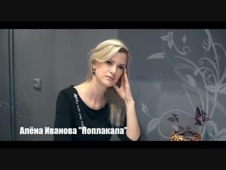 Плакала KAZKA (cover Иванова Алена)