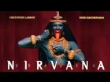 1997- G. Salvatores- Nirvana  - Christopher Lambert  Diego Abatantuono Stefania Rocca Emmanuelle Seigner