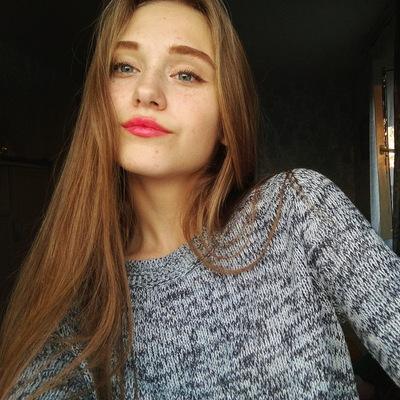Валерия Байкова