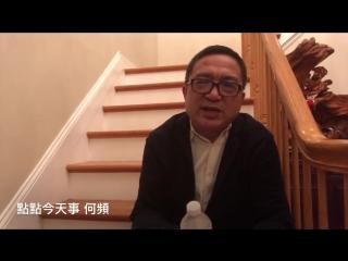 中國留學生在美國當間諜?(《點點今天事》) - youtube