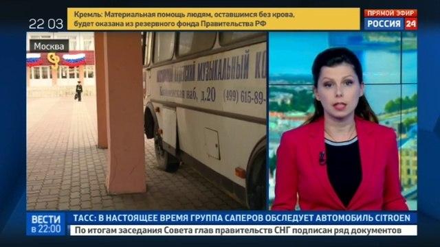 Новости на Россия 24 • Кипит наш разум возмущенный: как кружок информатики превратился в лабораторию зомбирования