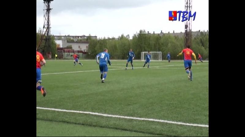 На Кубке Мурманской области по футболу встреча сборной Мончегорска с командой «Мурманск» закончилась поражением.