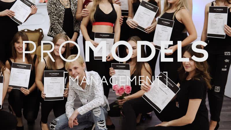 Выпускной PROmodels [management] Воронеж (Видео-отчет)