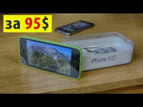 IPhone 5c с Aliexpress. Стоит ли рисковать? Обзор / Phleyd