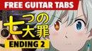 Nanatsu no Taizai Season 2: Imashime no Fukkatsu ED2 (fingerstyle guitar cover, karaoke, tabs)