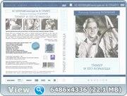 https//pp.userapi.com/c830208/v830208843/f54fc/6_yJhtvR3tk.jpg