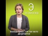 Есть ли в русском языке слово СМС и как оно пишется?