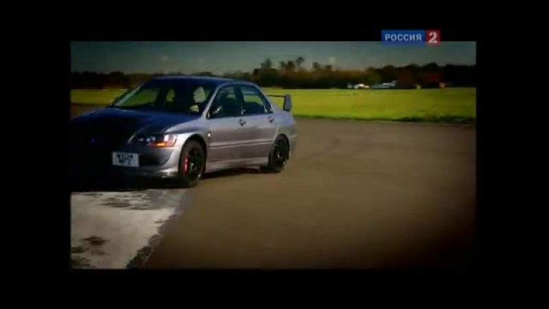 ТОП ГИР 5 Сезон Mitsubishi EVO 8