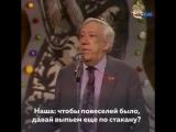 Анекдот от Юрия Никулина