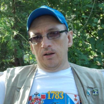 Вадим Ромашкин