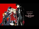 Persona 5 the Animation Ending 2 Theme Autonomy