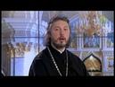 23 июня Церковный календарь Обретение мощей святителя Василия епископа Рязанского