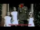 Fieldm Rommel
