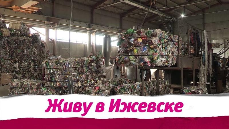 Путь вторсырья от контейнера до переработки