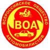 Автошкола ВОА | Орехово-Зуево