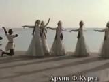 Государственный Ансамбль Песни и Танца Абхазии 1973 год Абхазский молодежный перепляс