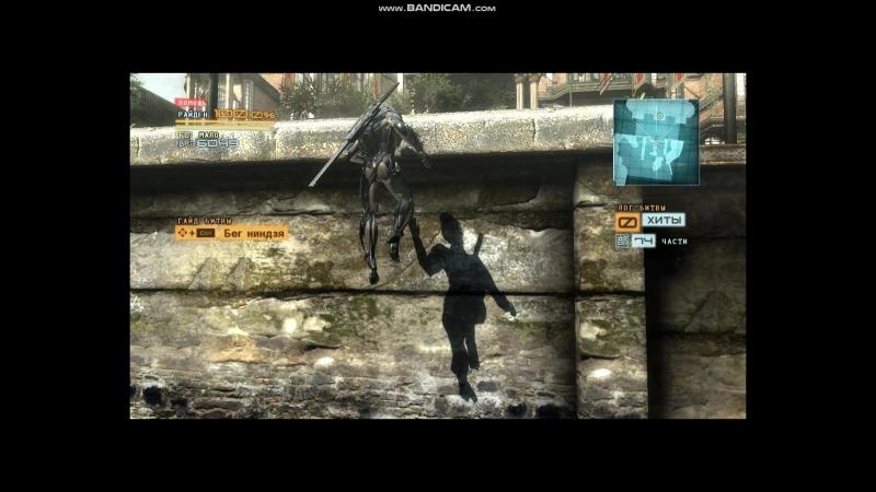 играю в Metal Gear (1 серия) » Freewka.com - Смотреть онлайн в хорощем качестве
