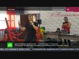 Свежие новости и Скандал на НТВ . Саша Попов и экс Группа Краски Марина Иванова . ОБМАНУТЫ заказчиком !