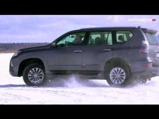 Тест-драйв Lexus GX 2016 __ АвтоВести 245