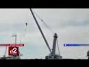 приморье башенный кран пополам сломал плавучий док mp4