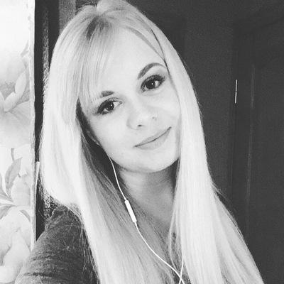 Алина Жаренова