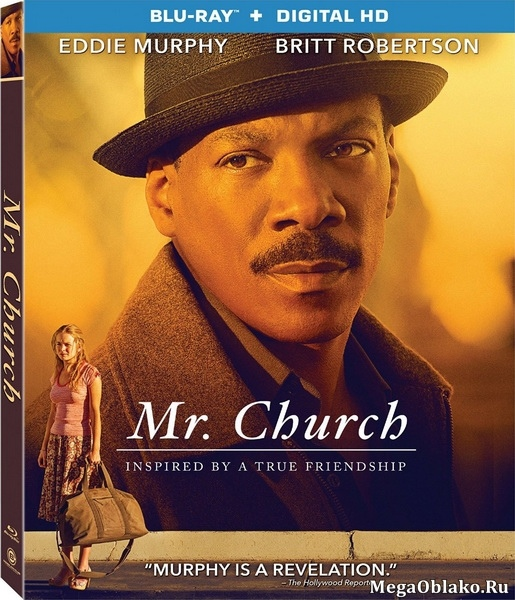 Мистер Черч / Повар / Mr. Church (2015/BDRip/HDRip)