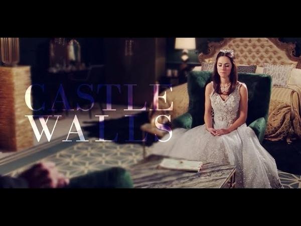 Princess Leonie | Castle Walls