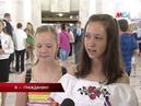 В Триумфальном зале музея панорамы Сталинградская битва вручили паспорта юным волгоградцам