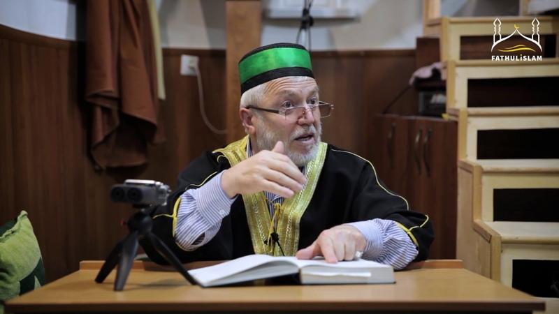 То, в чем должен быть убеждён каждый мусульманин, 16 часть   Имам Каримулла Хидирбеков