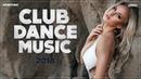 New Best Club Dance Romanian Music Mix 2018 ✪ Best Romanian Dance Music