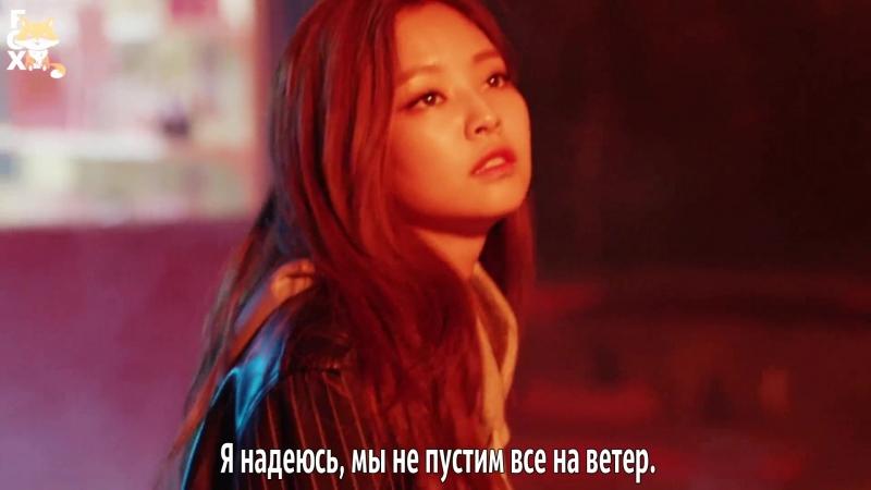 [FSG FOX] BLACKPINK – WHISTLE  рус.саб 