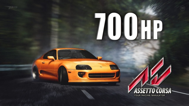 700-сот СИЛЬНАЯ БЕСТИЯ Toyota Supra - Assetto Corsa Drift.