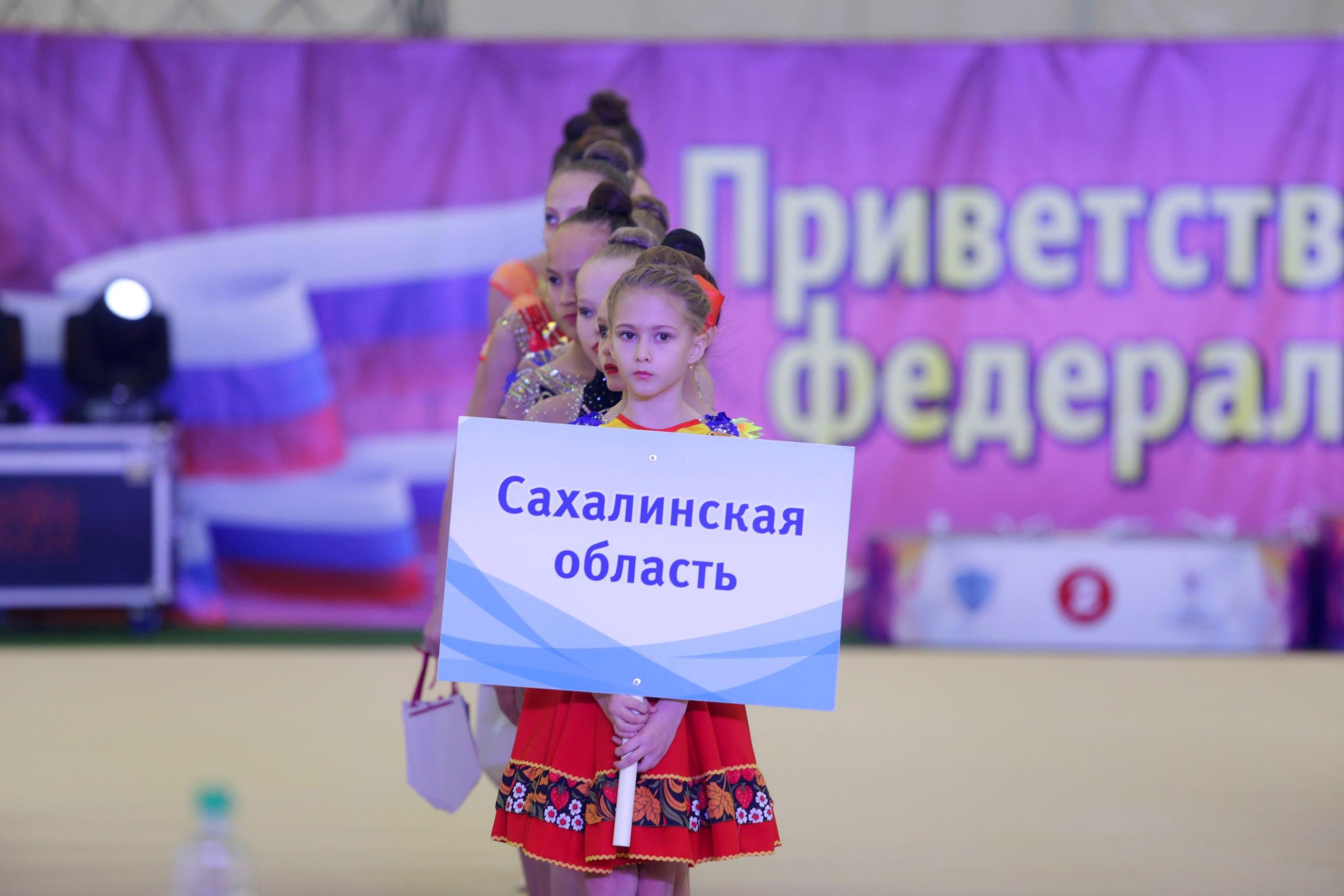 индюшиного фарша спорткомплекс саранск художественная гимнастика маком