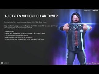 WWE 2K19 - Лучшая часть реслинга! Стрим релиз на PC! Ультра настройки, 60 FPS + FULL HD