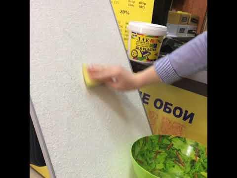 Как мыть жидкие обои Silk Plaster