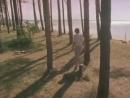 Выше Радуги (1986)