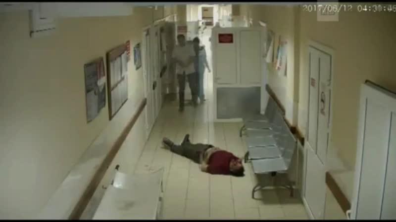Следователи всё таки завели два уголовных дела на врачей, которые оставили пациента умирать в коридоре больницы!