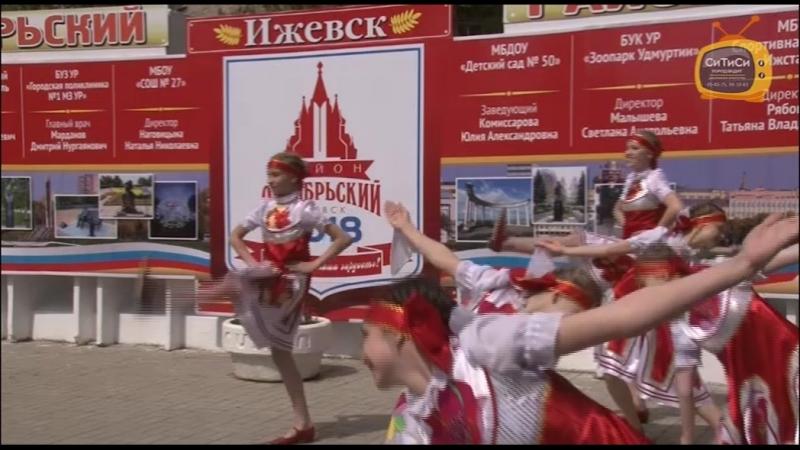 Открытие Доски Почета Октябрьского района смотреть онлайн без регистрации
