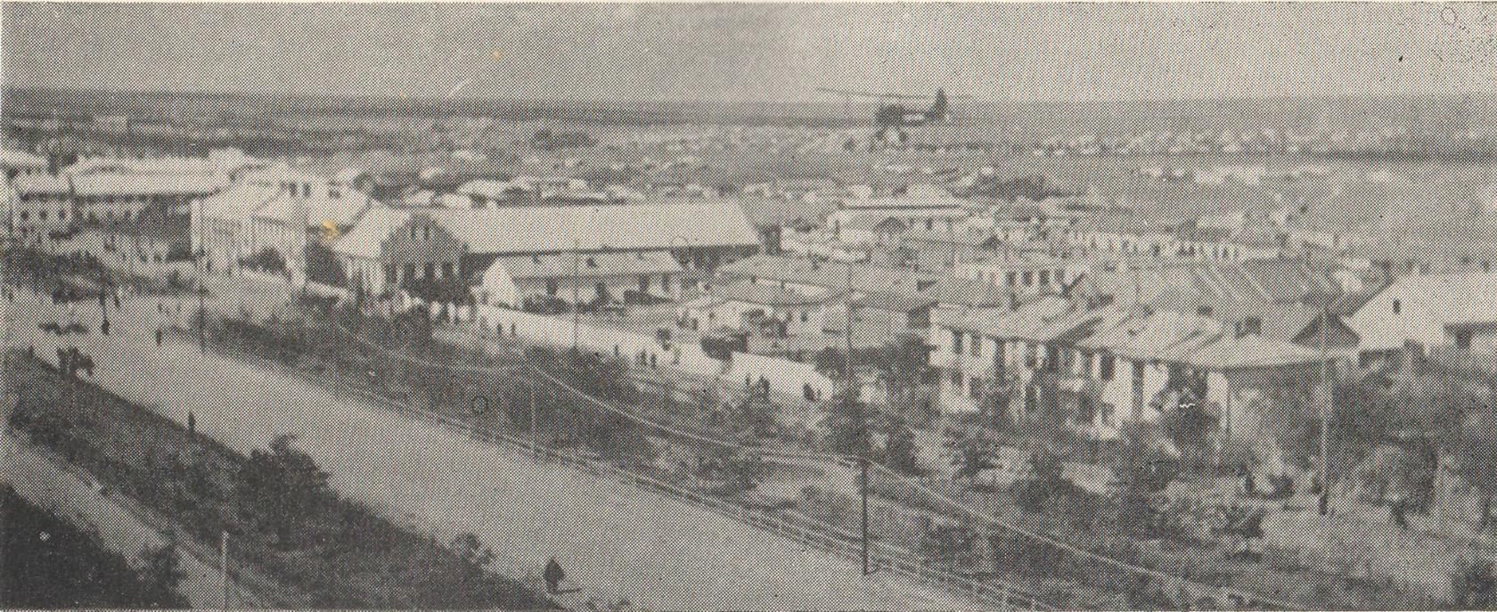 Улица Астраханская (ныне Ленина). 1941 год