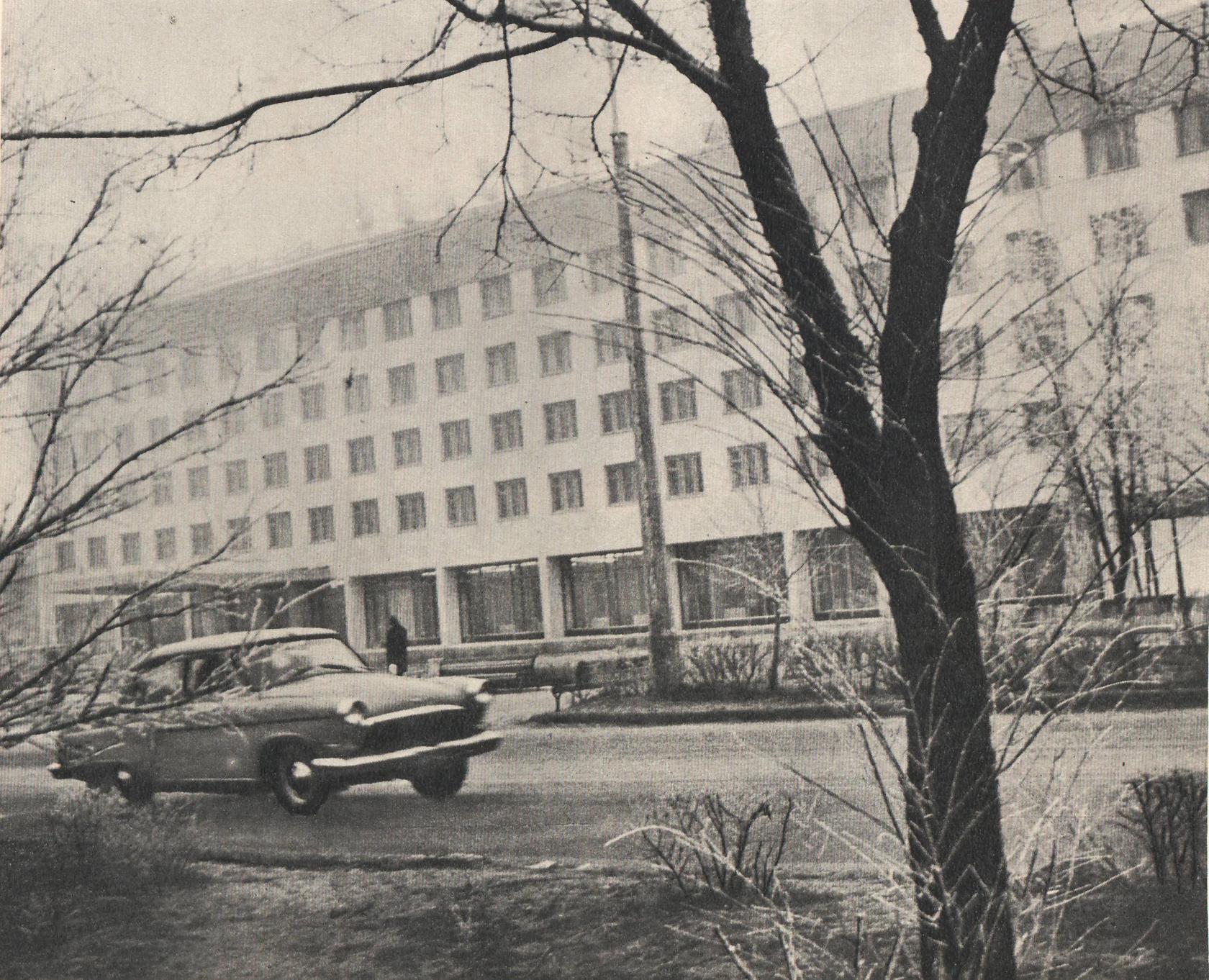Гостиница «Россия». 1970 год