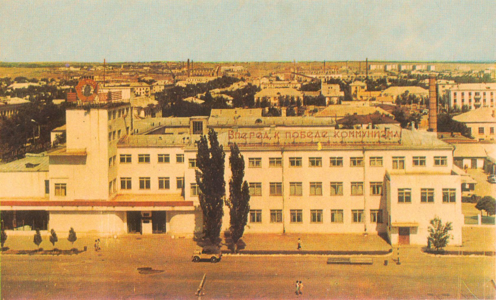 КГУ. 1970 год