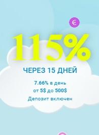 https://pp.userapi.com/c830208/v830208901/13d5eb/sEh1mFkBgdk.jpg