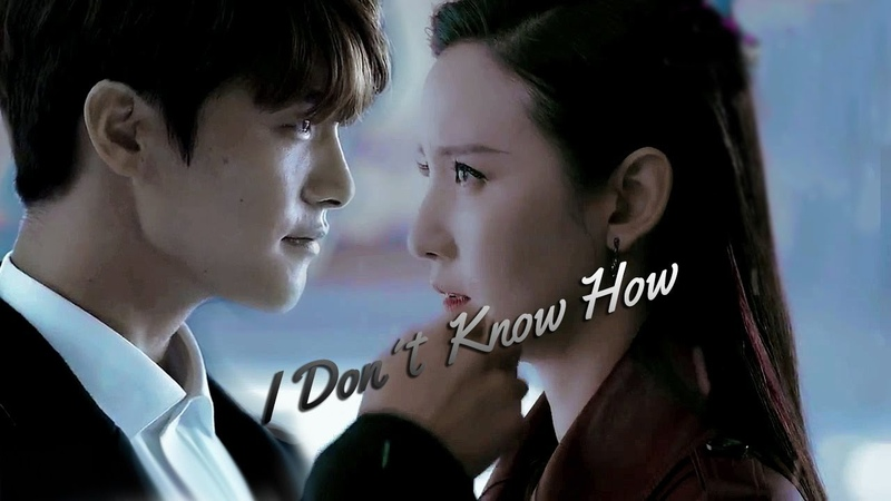 Yan Da Ying Kong Shi - I Don´t Know How- (Ice FantasyDestiny)
