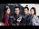 [RUS SUB] Nirvana in Fire 2 / Список архива Ланъя 2, 04/50