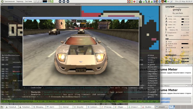 PlayStation Portable Games on GNU Linux Debian
