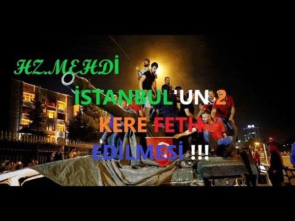 15 Temmuz Darbe Girişimi Hz Mehdi'nin İSTANBUL'u Feth Etmesi OLABİLİR HD