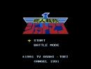 Choujin Sentai Jetman - Soundtrack Stereo