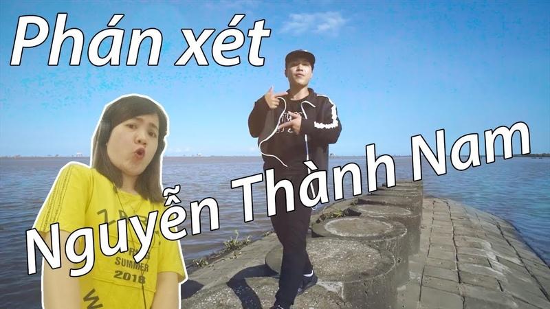 THỬ VÀO PHÁN XÉT MV NGUYỄN THÀNH NAM :) - TIÊN LẦY REACTION