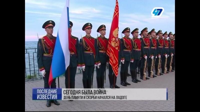 2018_06_22_В память о павших в годы Великой Отечественной войны на Ладоге открыли часовню (47 канал)