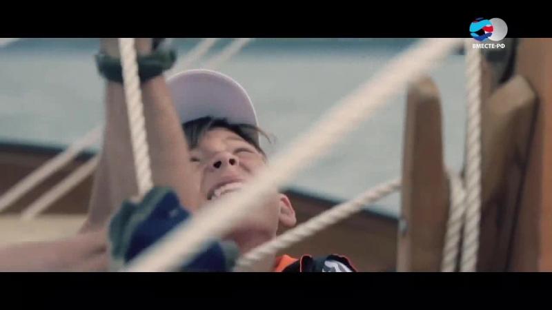 Анонс фильма Корабелы Прионежья Кругосветное путешествие